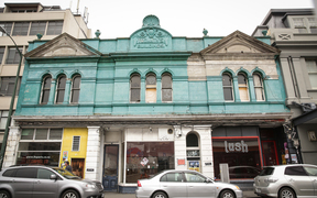 Toomath Building on Ghuznee Street in Wellington has had a red sticker for many years.