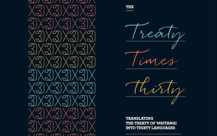 Treaty times thirty