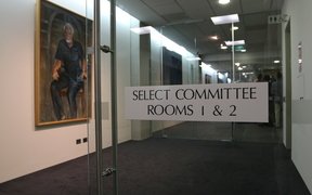 There are two select committee rooms at Bowen House in Wellington.