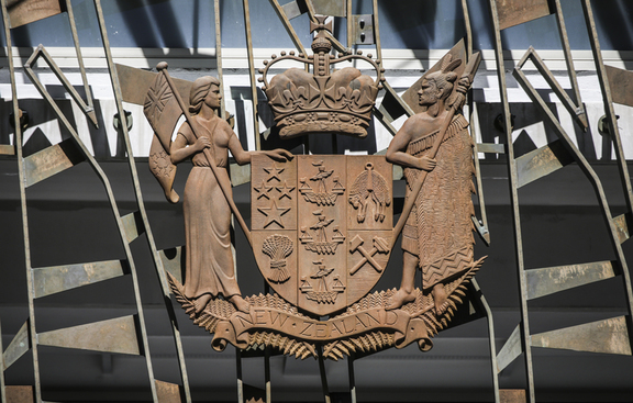 Supreme Court in Wellington, Coat of Arms