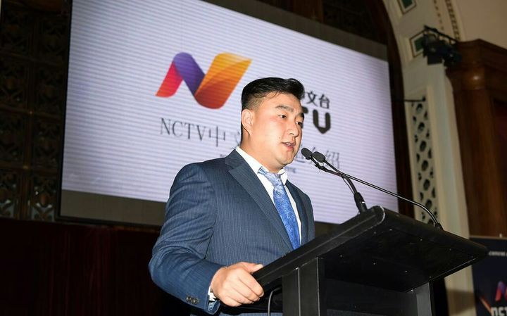 Asia Pacific News Corporation president Frank Peng launching TV33 in Auckland.