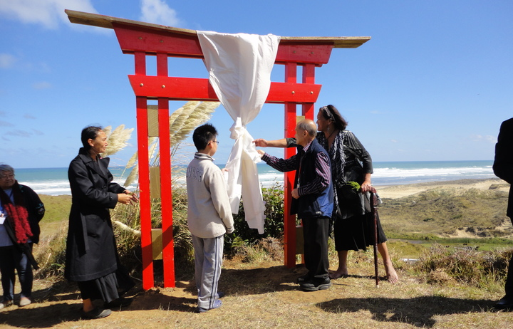 Unveiling the Red Pavilion, Ching Ming in the Hokianga, 2013.