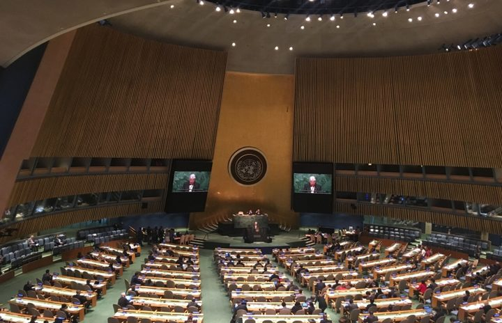 A view of the United Nations General Assembly Chamber during UNGASS 2016.