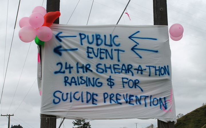 Shearathon sign
