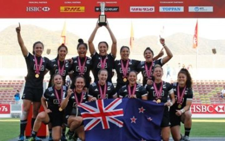 The Black Ferns have won three of the four tournaments on the world circuit this season.