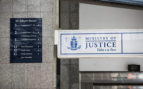 Signage outside the Auckland District Court