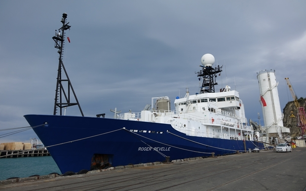The US research ship Roger Revelle
