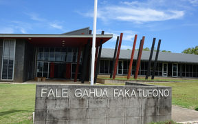 Niue government buildings