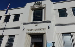 Invercargill District Court