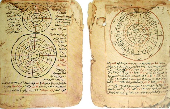 Manuscript from the Mamma Haidara Commemorative Library, Timbuktu.