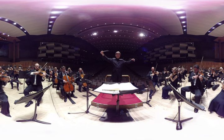 Screenshot from the Philharmonia Orchestra's VR app The Virtual Orchestra