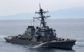 Guided missile destroyer USS Fitzgerald off Japan's coast after it collided with a Philippine-flagged container ship on 17 June, 2017.