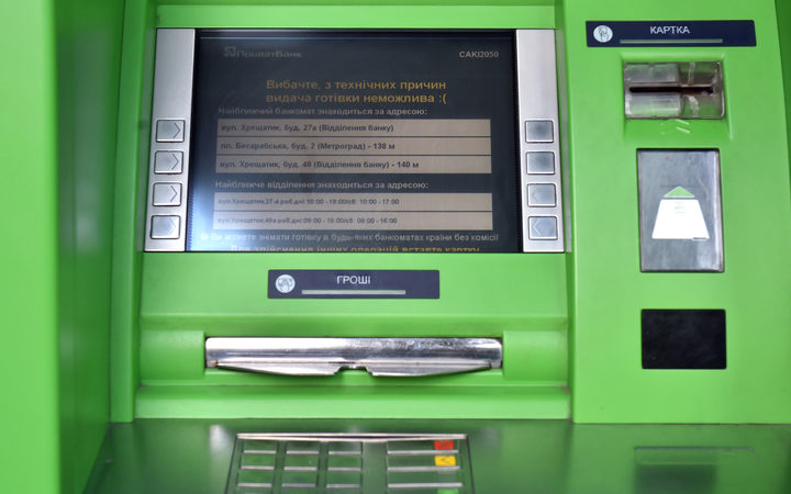 "Banks in the Ukraine were hit by the malware. This banking machine in Kiev was unable to dispense cash ""for technical reasons""."