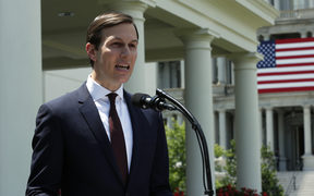 Jared Kushner makes a statement from at the White House after being interviewed by the Senate Intelligence Committee in Washington on July 24, 2017.