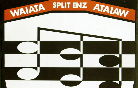 Waiata album cover (brown) Split Enz