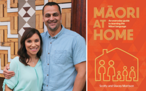 Authors of Maori at Home, Scotty and Stacey Morrison.