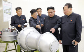 The news came hours after state media showed North Korean leader Kim Jong-un inspecting what it said was a hydrogen bomb.