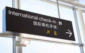 Signage for check-in at Auckland International Airport