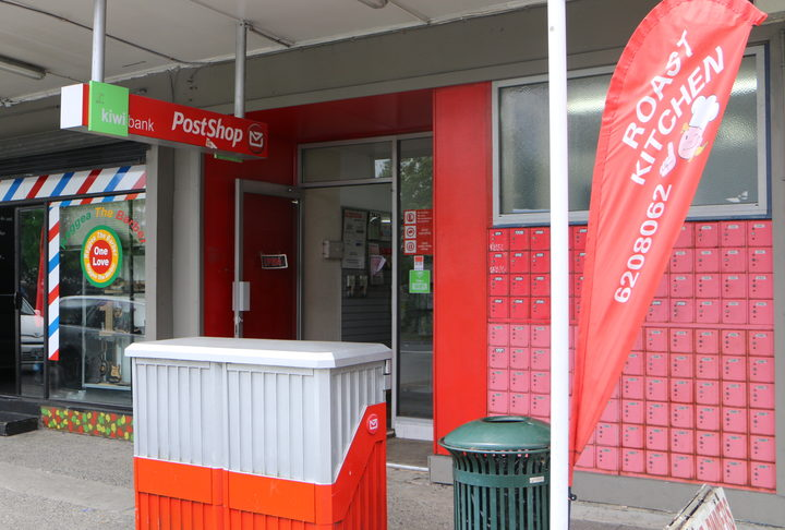 The Post Shop in Mt Roskill.