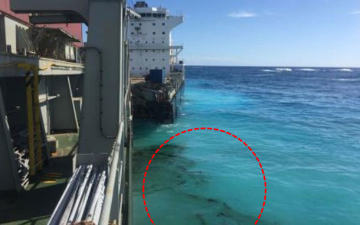 The Kea Trader has been leaking oil