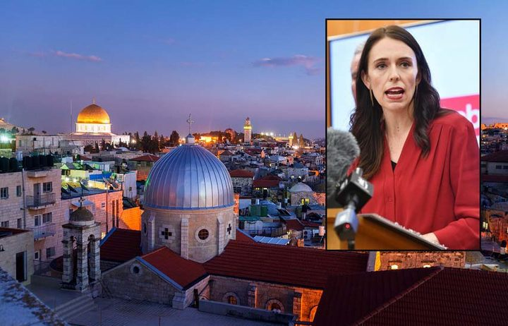 Prime Minister Jacinda Ardern (inset) says NZ will not be bullied on its stand on Israel and Jerusalem.