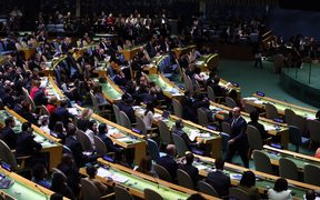 General view of the emergency special session over Jerusalem held by UN General Assembly in New York, United States on December 21, 2017.