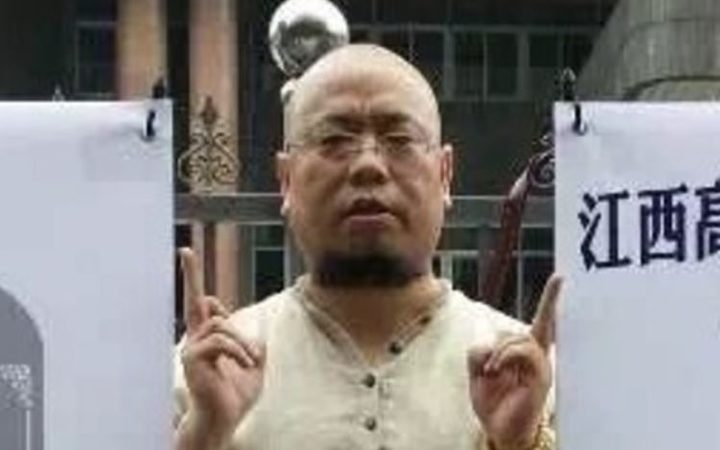"Wu Gan, a blogger better known by his online name ""Super Vulgar Butcher"", regularly championed sensitive cases of government abuses of power."