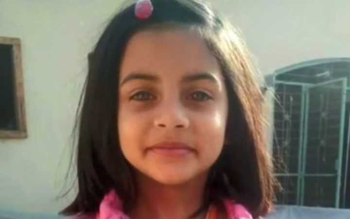 Zainab Ansari's body was found in a rubbish dump several days after she went missing. She had been raped and strangled