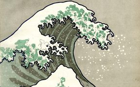 Cover of the 1905 edition of Debussy's La Mer. The illustration is based on Hokusai's Wave.