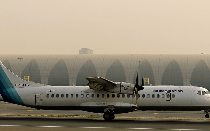 Image result for Iranian plane crash to Dena Mountain