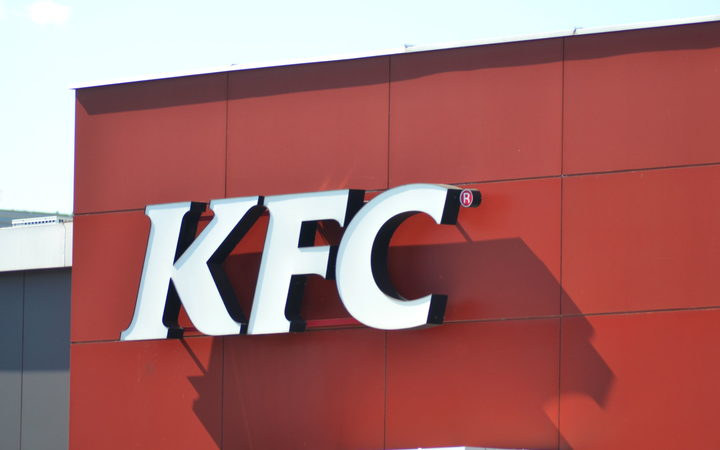 Stock photo of KFC.