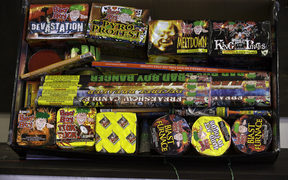 Box of bad boy fireworks