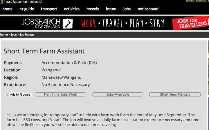 Another farming job advertised on the website that is paying below the minimum wage.