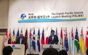 Japan's Prime Minister Abe speaking at the joint press conference Samoa's Prime Minister Tuilaepa of Samoa wrapping up PALM8.
