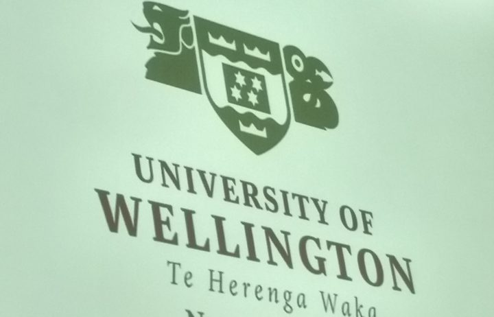 The proposed new logo for Victoria University of Wellington without on the former monarch in the name.