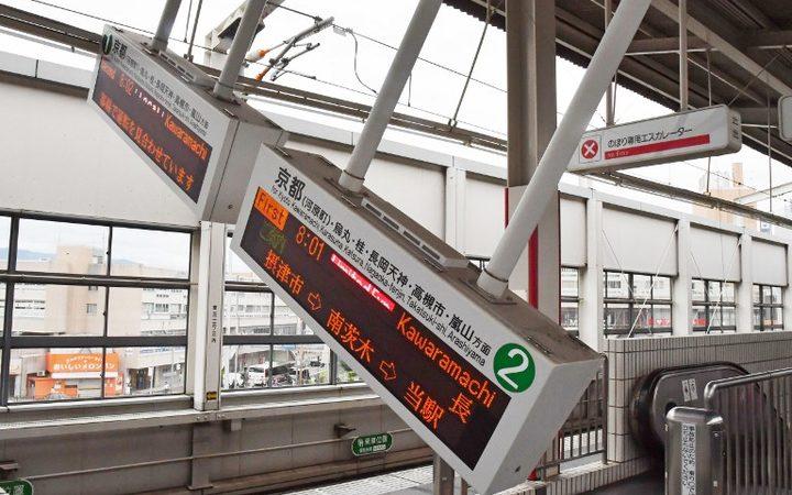 Shallow quake  kills three in Japan, including nine-year-old girl