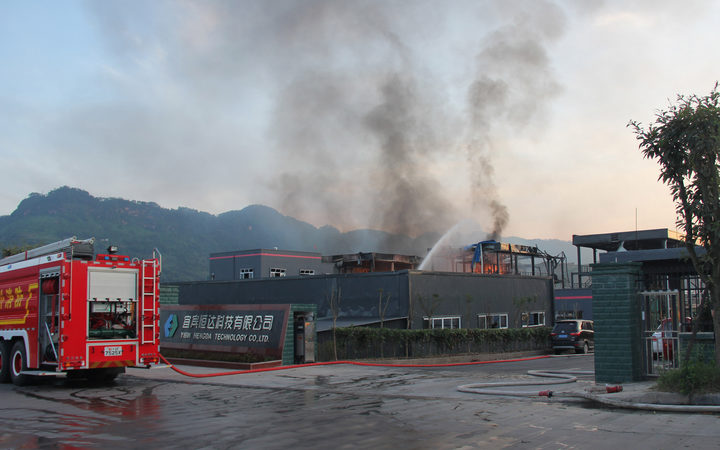 Blast at Chinese chemical plant kills 19