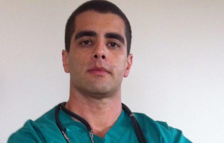 Woman Dies After Butt Enlargement Surgery