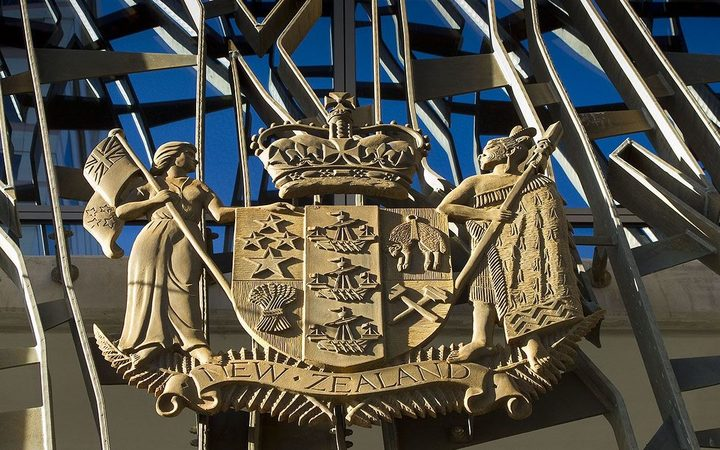 The NZ Coat of Arms on the Supreme Court building in Wellington.