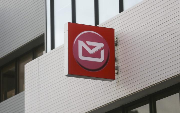 New Zealand Post