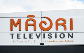Exterior sign on the Maori Television building in Newmarket, Auckland.