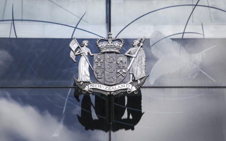 18072016 Photo: Rebekah Parsons-King. Wellington High Court.