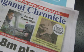 The Chronicle's last edition without an 'h' in its front page title.