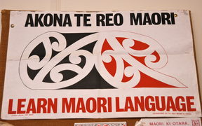 A te reo Māori poster from the 1970s.