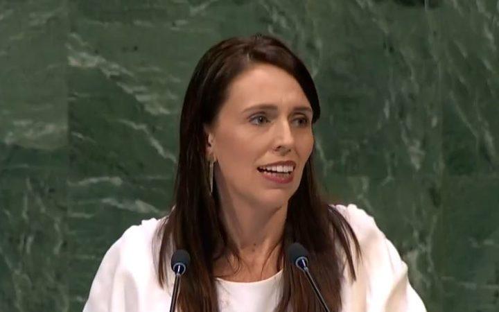 Prime Minister Jacinda Ardern Delivering New Zealands National Statement At The United Nations