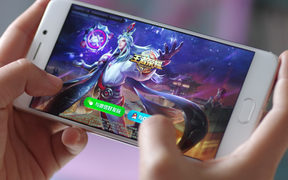 The game Honour of King's is known as Arena of Valor in the West.