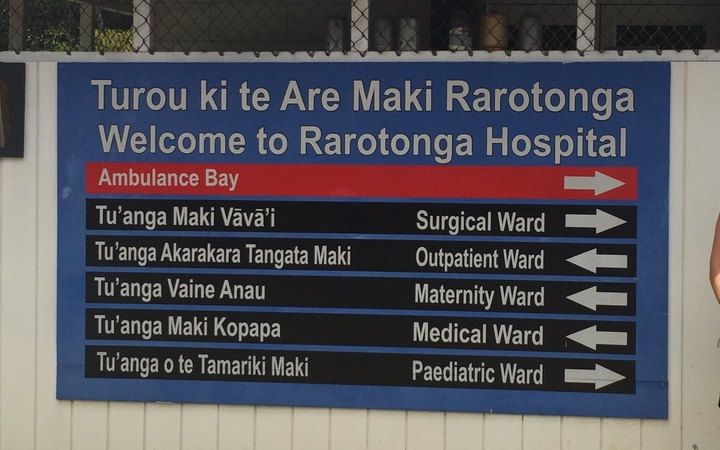 Natasha Martin (Te Arawa, Ngāti Ranginui), who will be the tumuaki or head of the 2016 Te Oranga, Māori Medical Students Aotearoa. She is pictured on her placement at Rarotonga Hospital in the Cook Islands.