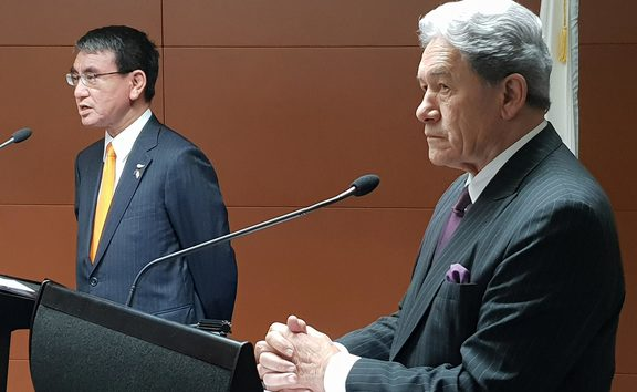 The foreign ministers of Japan and New Zealand, Taro Kono and Winston Peters