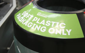 Soft plastic packaging recycling bin