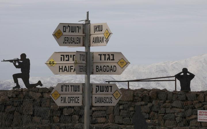 Israel strikes Iranian targets in Syria - military | RNZ News